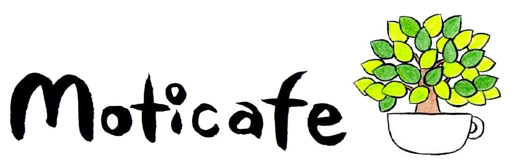 もちカフェ/ハイパフォーマンス研究室。結果を出したい人のための自信アップ法、ハイパフォーマンス法を紹介するサイト。スポーツメンタル、コーチング、目標達成のサポートをするハイパフォーマンスコーチ高橋だいすけ。